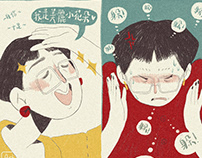 Comics of a Chinese teenage girl