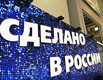 Выставка_2015