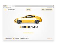 Сайт Канкона