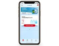 My Water Shop App