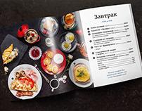дизайн меню и фудфото deign menu food fotography
