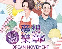2017, dream movement, illustration, Graphic design