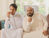 Alshiaka Closet / Season 2