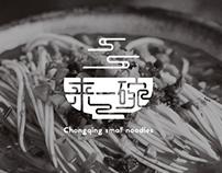 来一碗 noodle restaurant logo