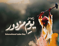 Labour Day Ident 2017