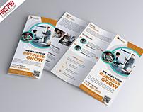 Freebie : Trifold Brochure Template Free PSD