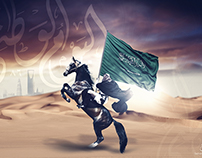 Saudi National Day 86