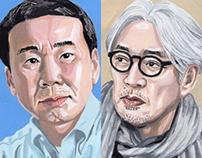 Portrait of Haruki Murakami & Ryuichi Sakamoto