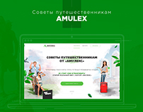 Promo page Amulex for Friday TV