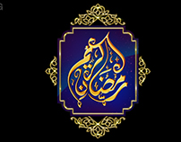 Ramazan Kareem Hum Sitaray