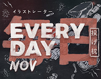 Everyday's Nov 2017