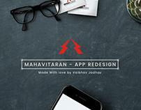 Mahavitaran Mobile App Redesign