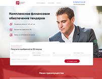 Сайт по финансовому обеспечению тендеров