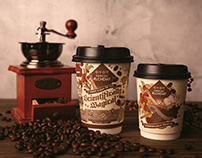 Espresso Alchemy - Coffee Cup