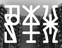 PIXACAI2M | Typeface