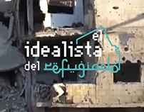 CEAR // El idealista del refugiado