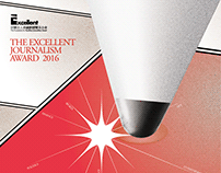 卓越新聞獎|The Excellent Journalism Award 15th