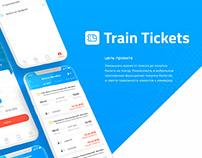Train Tickets UX/UI
