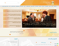 MCIT (intranet)