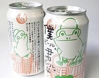 僕ビール、君ビール。 FOR YOU & ME BEER