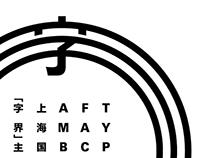 Typeface Ambit