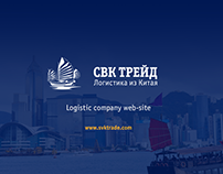 SVK TRADE - logistic company from Russia