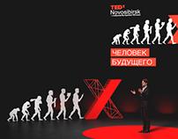 TEDx Novosibirsk