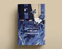 BOOK COVER Artworks I
