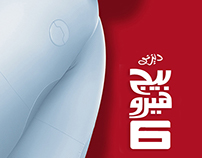 Big Hero 6 into Arabic