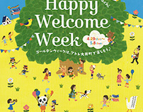 """Advertisement """"アトレ大井町ゴールデンウィーク&母の日""""illustration"""