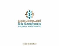 شعار #آفاق_المعرفة