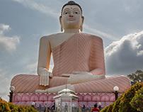 Kande Vihara,කන්දේ විහාරය,Mountain Temple