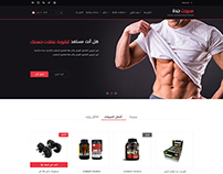 Store For Dietary supplements