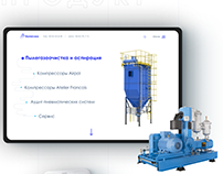 KonsTrack   corporate website