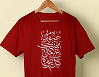 T-Shirt for Palestine