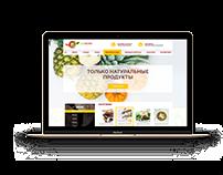 Интернет-магазин натуральных продуктов