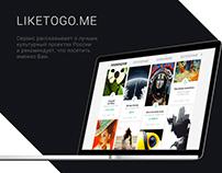 LikeToGo.me