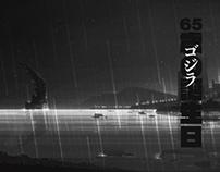 Godzilla's 65th birthday