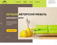 """Корпоративный сайт """"Лучшая авторская мебель"""""""