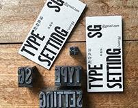 Letterpress typeset Namecard V12