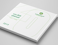 Saudi Post 2019