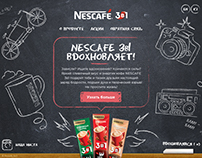 Design promotional site for Nescafe 3in1 Kazakhstan