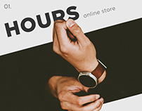 "Online watch shop ""Hours"""