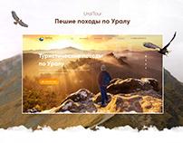 Landing campaigns / Лендинг походы по Уралу
