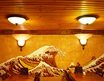 Mural drawing 2 , for Fujiyama restaurant.