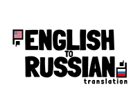 English to Russian Logo, Promo & Header Design
