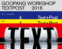 Goopang workshop : textpost