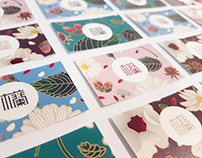 木蘭花茶包裝系列設計