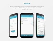Дизайн нового почтовый клиент для Android