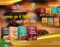Siyaram Blended Spices Branding